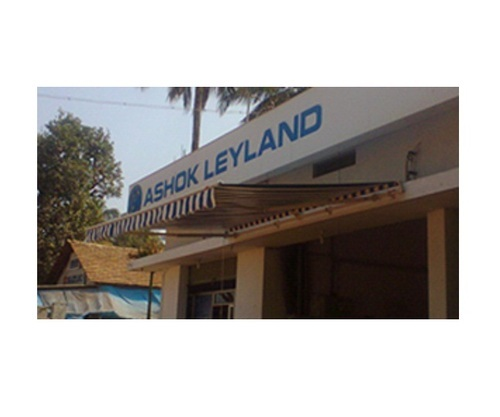 Veevaa Enterprises Chennai Manufacturer Of Wall Cladding And Duct